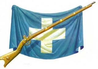 σημαία1821