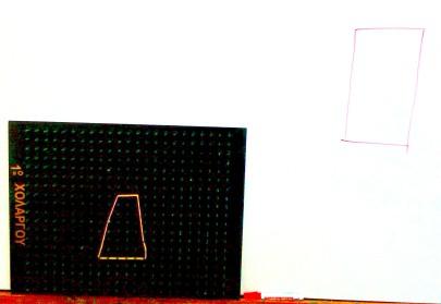 """και φωτογραφίσαμε το σχήμα που έπρεπε να """"διαβαστεί"""" και το σχήμα που ζωγραφίστηκε....Έχουμε δρόμο ακόμα..."""