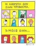 12-Tzaboura