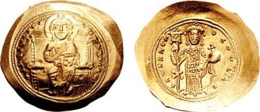 Ο Κωνσταντίνος Ι' Δούκας σε χρυσό ιστάμενον του 11ου αι.