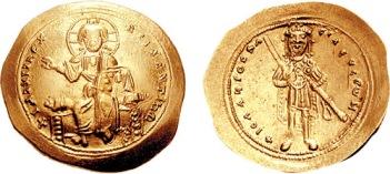Χρυσό νόμισμα του Ισαακίου. Στην πίσω όψη, ο Ισαάκιος κρατά γυμνό σπαθί